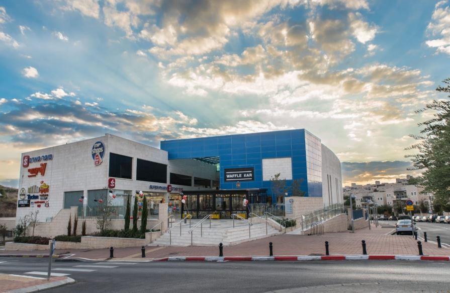 מרכז מסחרי יורו שופס של חברת יורו ישראל
