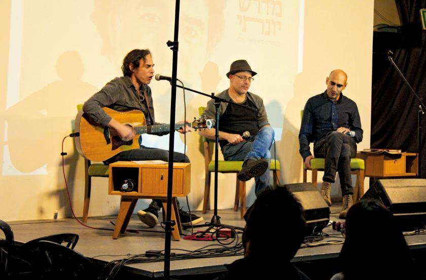על הבמה מימין: ליברמן, זיו ורודנר