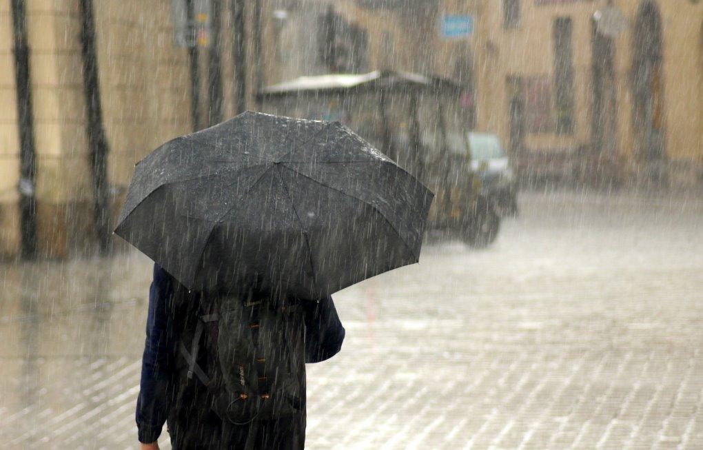 גשום וקר