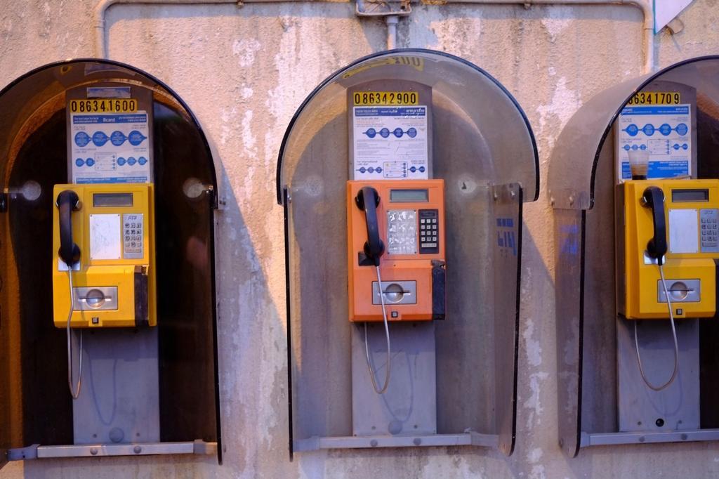 טלפונים ציבוריים
