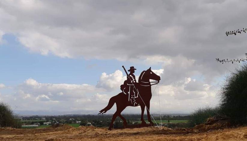 הסוס בגבעת מרר