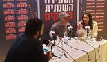 נעמה קסרי וירון לוי סבג בוועידת mynet
