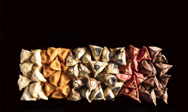 מונייר - אוזני המן מתוקות