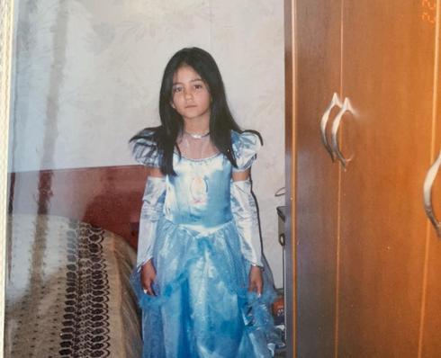 הנסיכה הכחולה, איילר בבייב