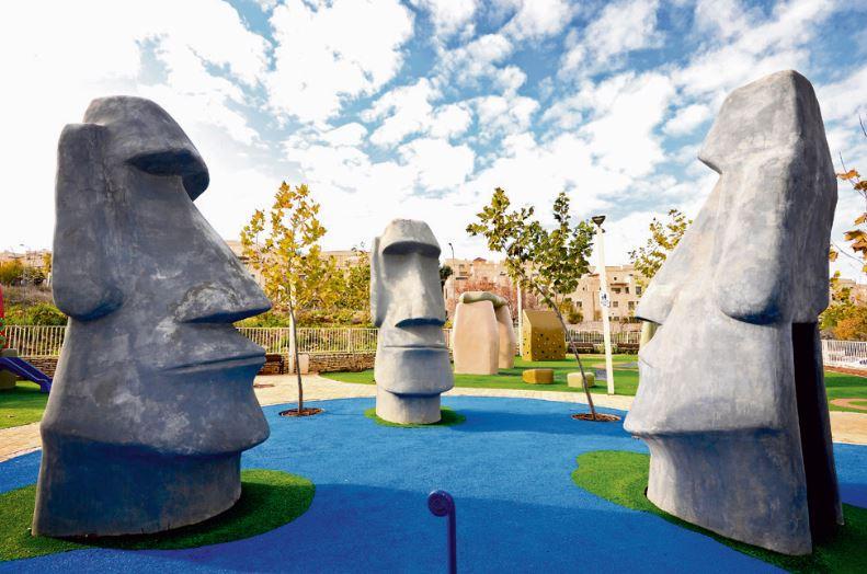פארק שבעת פלאי עולם במודיעין