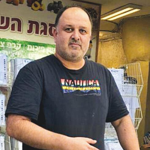 יעקב מצלאווי