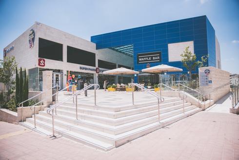 מרכז מסחרי יורו שופס במודיעין