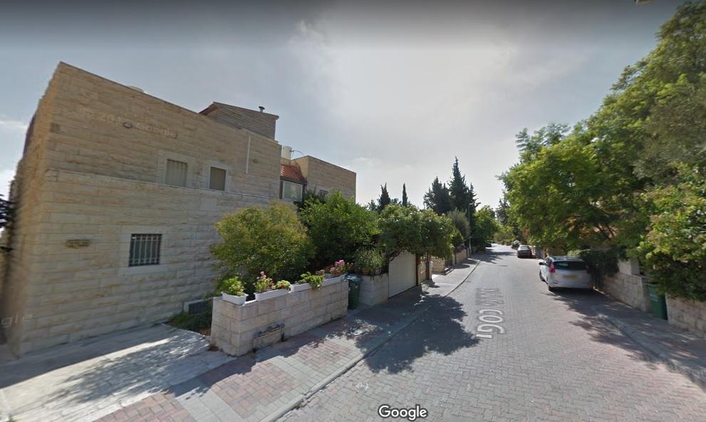 רחוב כספי, ירושלים