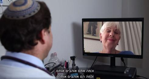 סימה רביד בסרטון