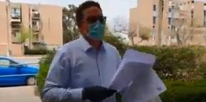 ניסן בן חמו, ראש עיריית ערד