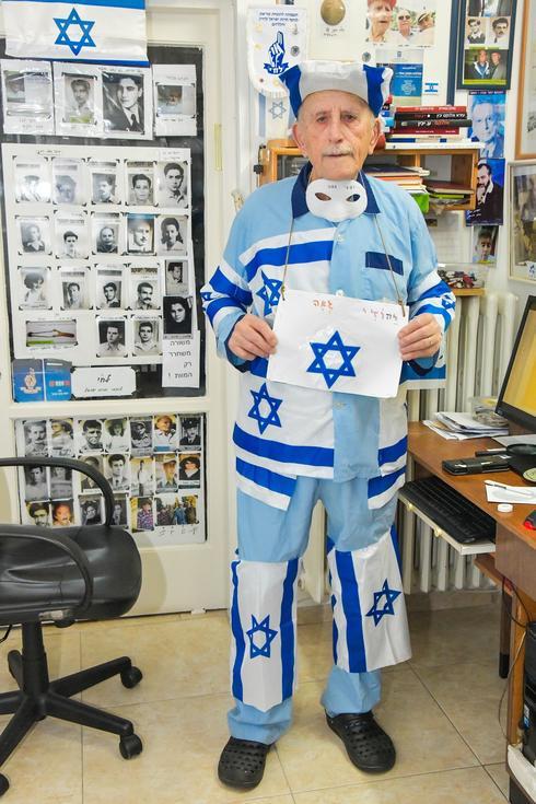דוד כהן מחופש לדגל ישראל