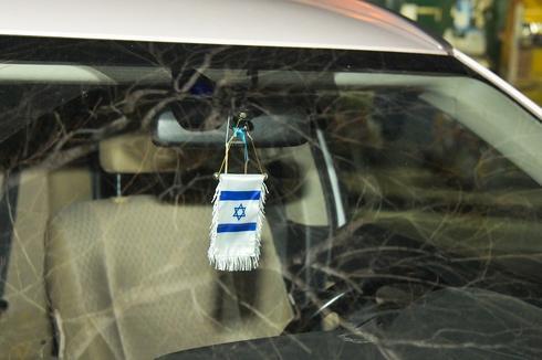 ישראל בדרך