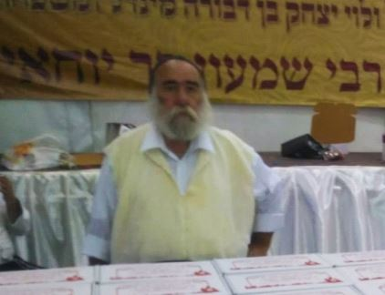 הרב יעקב פרלמוטר