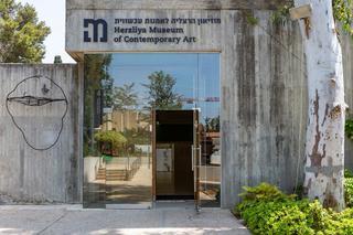 מוזיאון הרצליה