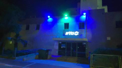 מרפאת כללית באור כחול-ירוק
