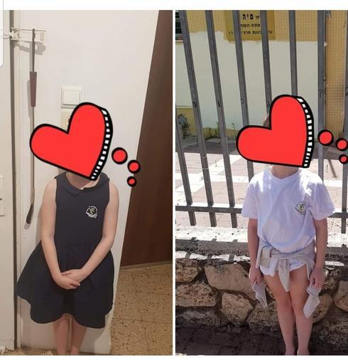 הילדה והשמלה