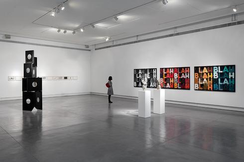 מוזיאון פתח תקוה לאמנות
