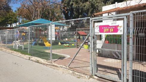 גן ילדים בשכונת עמישב פתח תקוה