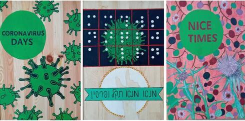 חיים מאור, הכתובת על הקיר (זמנים יפים - ימי קורונה), טריפטיך, 2020