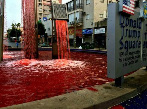 כיכר דונלד טראמפ צבועה באדום