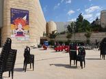 """מופעי """"קיץ חופשי"""" ברחבת תיאטרון ירושלים בוטלו"""