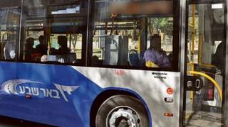 אוטובוס עירוני באר שבע