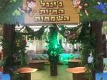 מתחם ג'ונגל החיות השמחות