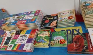 פופ אפ ספרים בקניון הגדול
