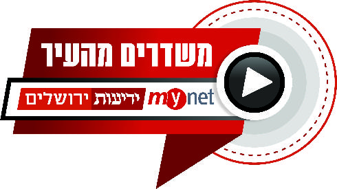 שידור חי mynet