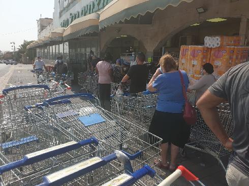 תור לסופרמרקט באר שבע