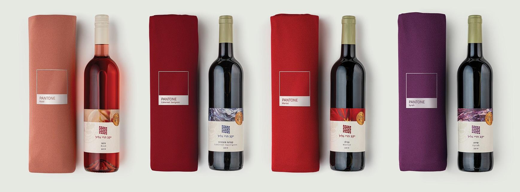 יין ומפה יקב הרי גליל וחברת המשקם