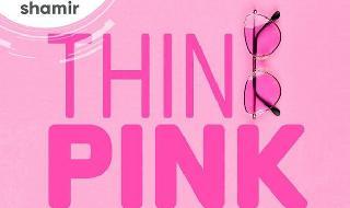 שמיר אופטיקה מתגייסת למאבק בסרטן השד