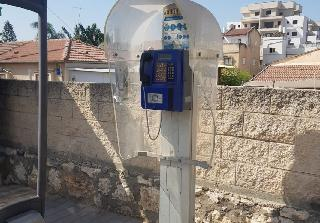 טלפון ציבורי ביהודה הלוי פינת רחוב כלף