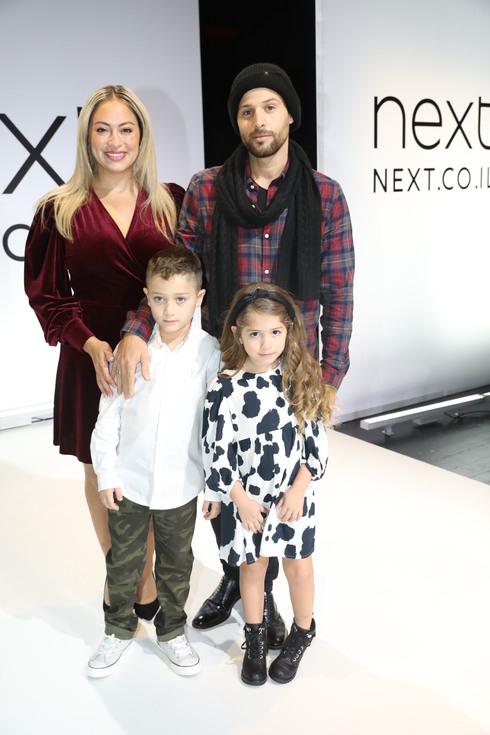 משפחת גרינר-צבר בתצוגת NEXT