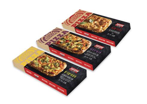 פיצה מעדנות ב-10 דקות