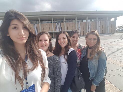 פרלמנט הנערות במודיעין