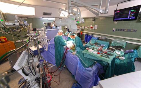 חדר ניתוח כרמל