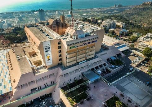 בית חולים כרמל