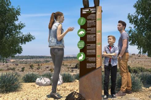 פארק אשון העתידי