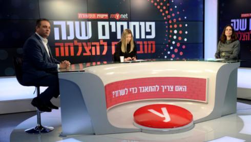 רועי כהן והדס ילין דניאלי במשדר
