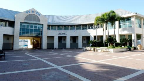 הספריה העירונית במודיעין