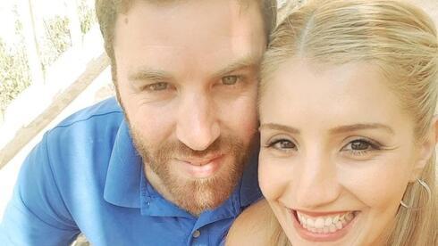 """דיאנה רז ז""""ל ובעלה, אמיר, שהודה ברצח"""
