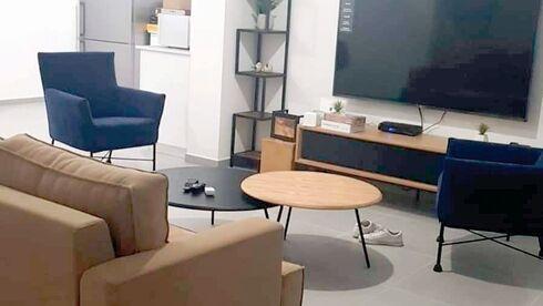 הדירה החדשה