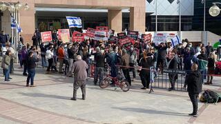 הפגנה מול בית המשפט בבאר שבע