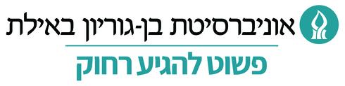 לוגו אוניברסיטה