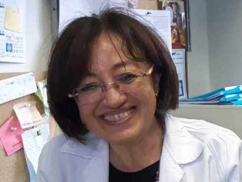 """ד""""ר מירי גודין"""