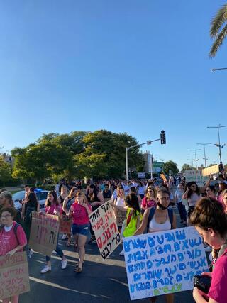 מחאה נגד אלימות מינית באר שבע
