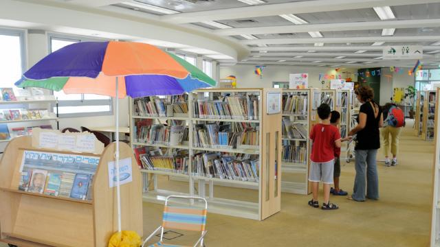 הספרייה העירונית במודיעין