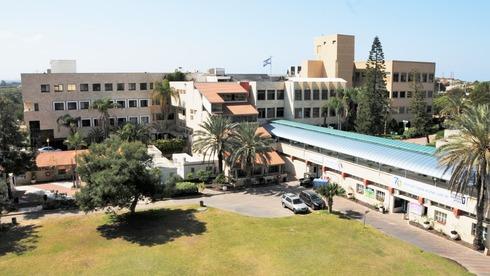המכללה האקדמית וינגייט