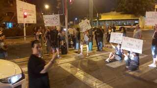 הפגנה בדגל ראובן